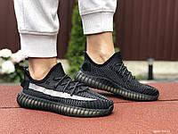 Женские кроссовки Adidas Yeezy Boost 350 (черно-серые) - 9421
