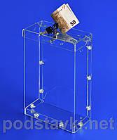 Ящик для благотворительности Акционный ящик объемом 6 литров, прозрачный акрил 3,0 мм