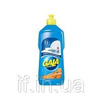 """Жидкость для мытья посуды """"Гала"""" 0,5л Апельсин 24 шт. / Уп"""