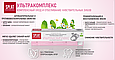 Splat Professional зубная паста 100 мл Ультракомплекс, фото 5