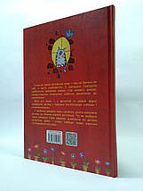 EASY ENGLISH. Посібник для малят 4-7 років, що вивчають англійську. Школа, фото 2