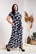 Довге жіноче плаття з поясом