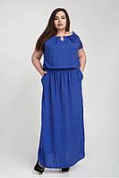 Платье женское из натуральной ткани  больших размеров 52-60