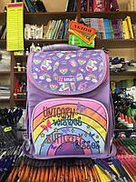 Рюкзак школьный каркасный Smart PG-11 Unicorn 558047