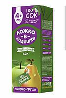 Сок Ложка в ладошке Яблоко-груша 200 мл с 4 мес