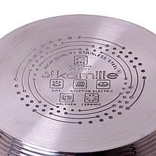 Набор кастрюль из нержавеющей стали 6 пр со шкалой (1.8л, 2.3л, 3.3л) Kamille, фото 3