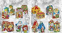 Пакет бумажный для фасовки подарков 500-700 декабря 100 шт. / Уп