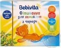 Bebivita. Фитованна для младенцев из череды