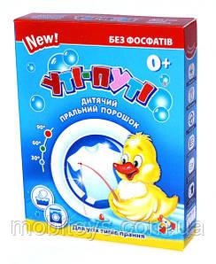 """Стиральный порошок """"Ути-Пути"""" 0,4 кг / ДЕТСКИЙ"""