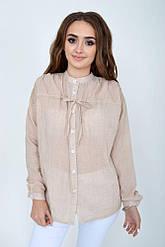 Блузка женская 115R337 цвет Бежевый