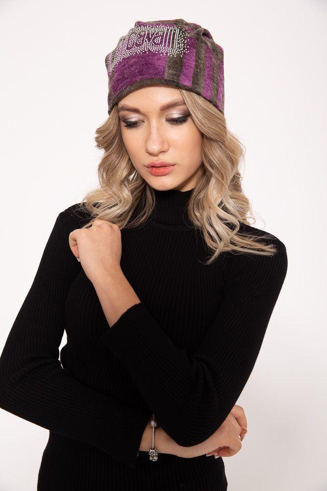 Шапка женская 126R052 цвет Фиолетовый