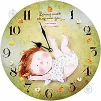 Часы настенные Гапчинская Gapchinska в наличии Киев, фото 1