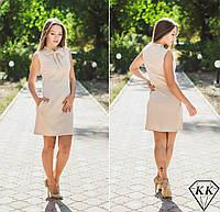 Бежевое платье 15519