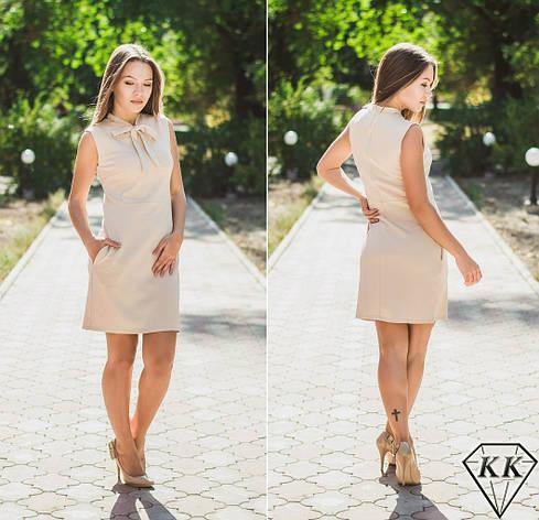 Бежевое платье 15519, фото 2