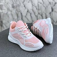 Розовые кроссовки для фитнеса