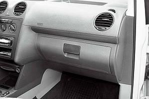 Бардачок Volkswagen Caddy 2004-2010 гг.