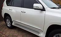 Боковые пороги GX-style (2 шт., алюминий) Toyota LC 150 Prado