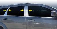 Молдинг дверных стоек (8 шт, нерж) Fiat Freemont
