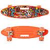 Скейт Пенні борд MS 0461-2 помаранчевий колеса ПУ, що світяться