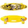 Скейт Пенні борд MS 0461-2 жовтий колеса ПУ, що світяться