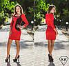 Красное платье 15518
