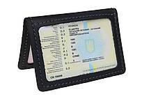 Обложка для водительских документов прав удостоверений ID паспорта SULLIVAN odd14(5) черная
