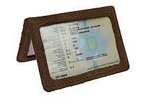 Обложка для водительских документов прав удостоверений ID паспорта SULLIVAN odd16(5) оивковая