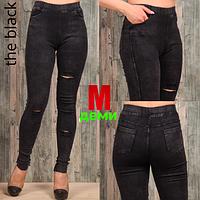 Женские джинсы стрейч с разрезами демисезонные Ласточка 611  молодёжные с карманами M  38-44 ЛЖД-21201