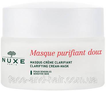 Очищающая крем-маска с лепестками роз Нюкс Nuxe Clarifying Cream-Mask, 50 мл