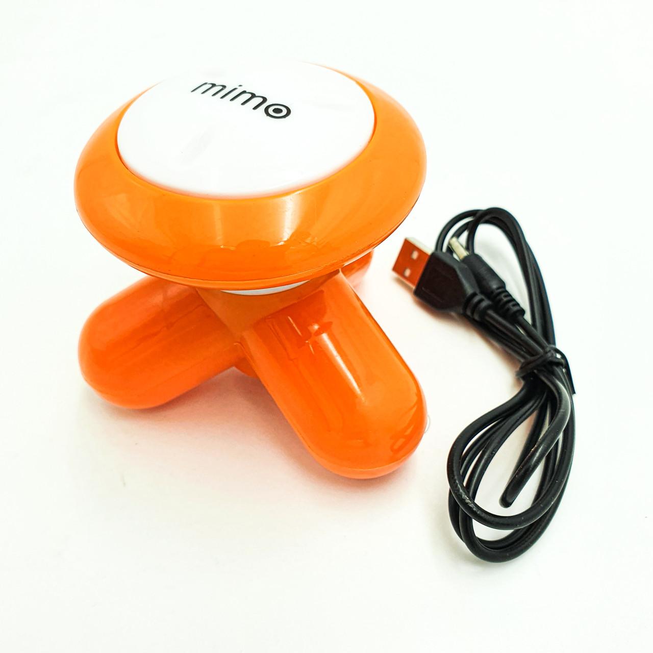 Ручний масажер міні вібромасажер універсальний 9х8 см USB або 3xAAA Mimo XY3199 помаранчевий
