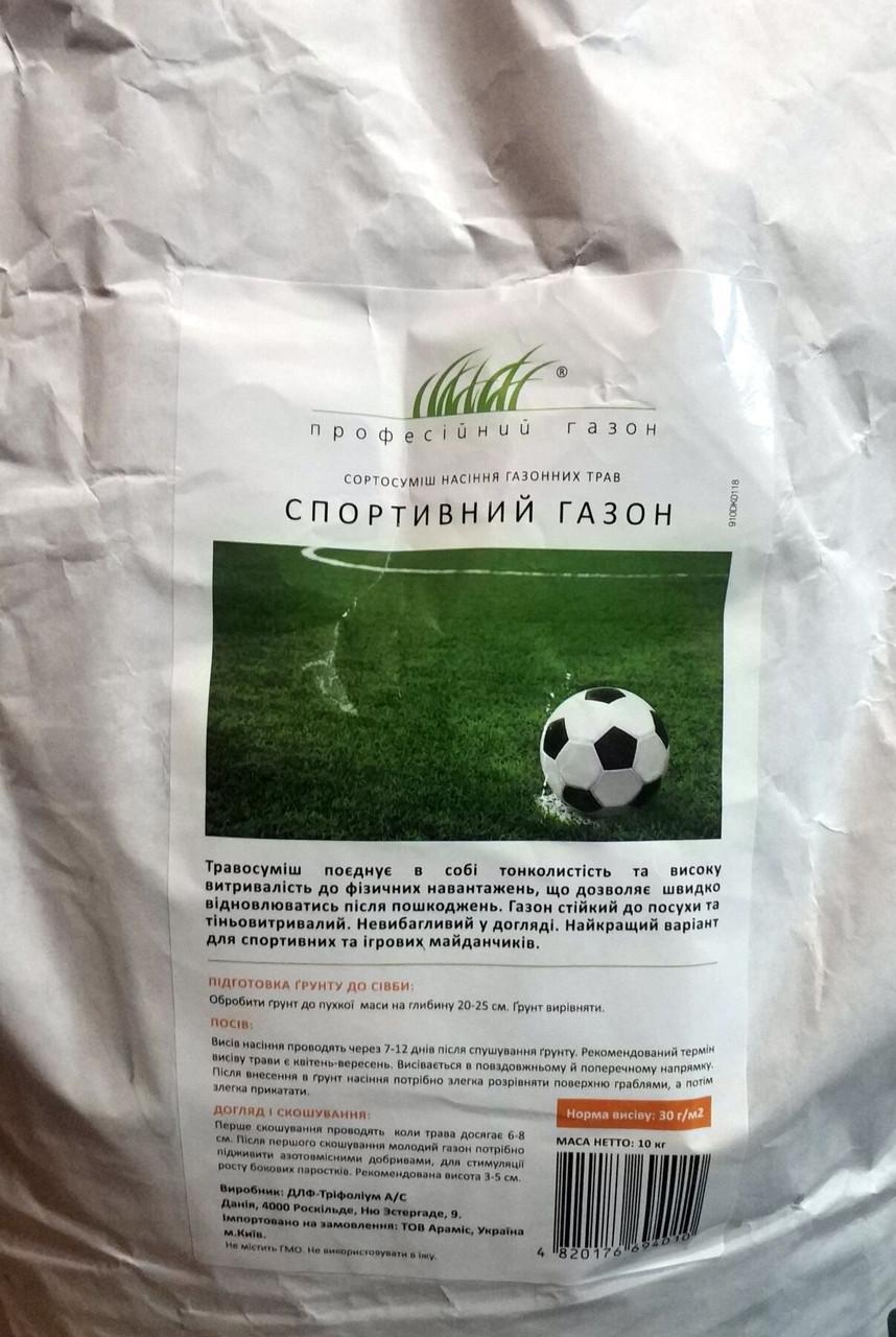 Трава газонна Спортивна 10кг (DLF)