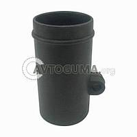 Тукопровод (гумовий з добавкою латексу) 46х360 мм
