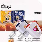 Миксер DSP KM-2020, 250 Вт., фото 4