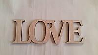 """Буквы и слова из фанеры """"LOVE"""""""
