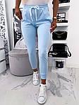 Женские брюки, креп - дайвинг, р-р 42-44; 44-46 (небесно-голубой), фото 3