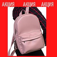 Женский рюкзак  Розовый подростковый рюкзак Разные цвета Разные размеры
