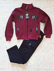 Теплый костюм для мальчиков 116,122 роста Спортивный стиль, фото 2