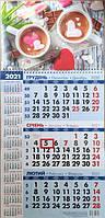 """Календарь квартальный """"Кофе с любовью"""" 2021 синий"""