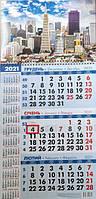 """Календарь квартальный """"Citi"""" 2021 синий"""