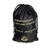 Мешочки замша с лого