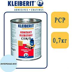 Клейберит 114/5 Универсальный контактный клей | 0,7 кг |