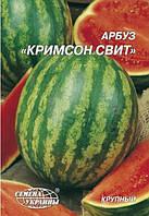 Семена арбуза Кримсон свит 10 г, Семена Украины