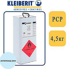 Клейберит 152.0 (152.5) контактный клей под распыление | 4,5 кг |