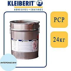 Клейберит 152.0 (152.5) контактный клей под распыление | 24 кг |