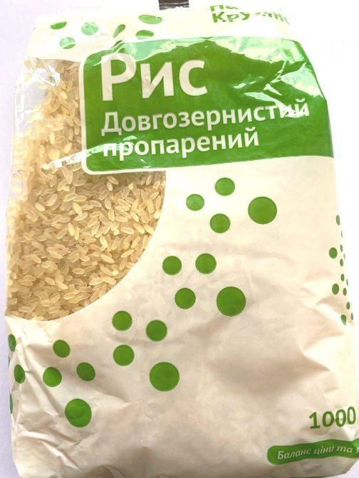 "Рис довгозернистий пропарений ""Наша Крупiночка"" 1кг"