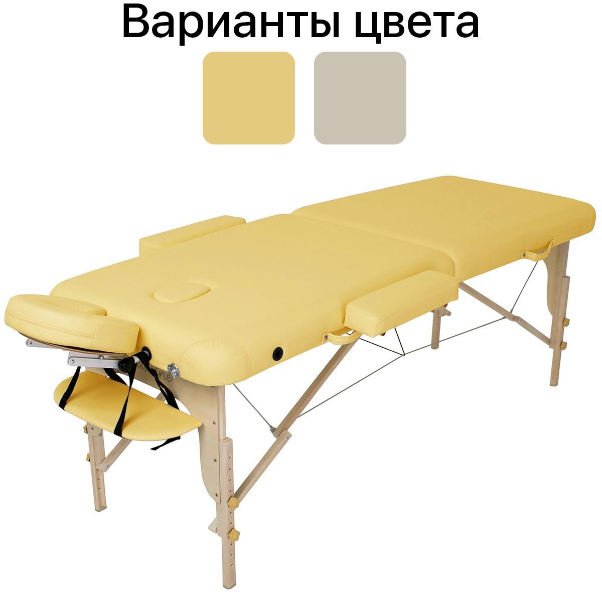 Массажный стол деревянный 2-х сегментный RelaxLine Cleopatra кушетка массажная для массажа