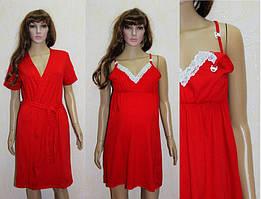 Халат с коротким рукавом и ночная сорочка для беременных и кормящих женщин 44-54 р