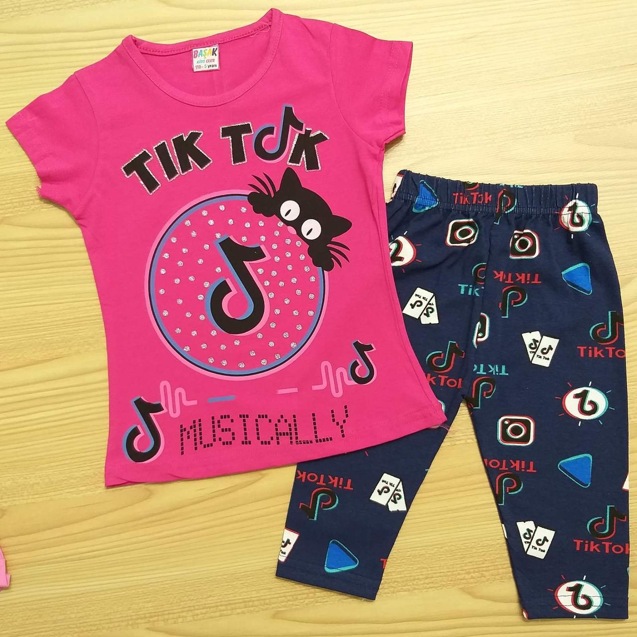 """Костюм летний детский """"Tik Tok"""". 5-8 лет. Тёмно-малиновый. Оптом"""