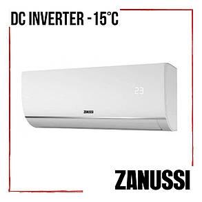 Кондиционер Zanussi Siena ZACS/I-09 HS/N1 DC Inverter -15°С инверторная сплит система класс А до 25 м2, фото 2