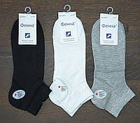 "Мужские короткие дышащие носки ""Фенна"". Сетка. (Розница)., фото 1"
